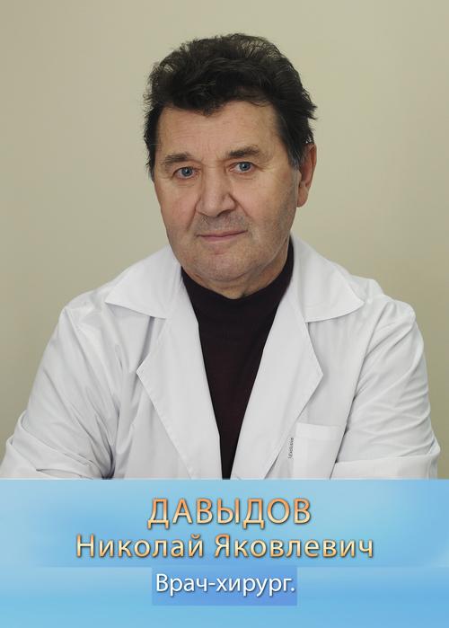 утверждении отзывы о докторе фадеевой м в парамоновская клиника человек, который жестоко