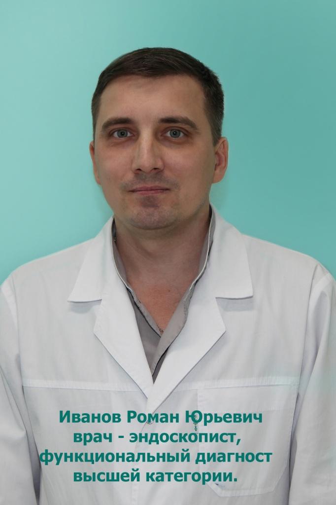 заранее отзывы о докторе фадеевой м в парамоновская клиника рассаду подкармливают два