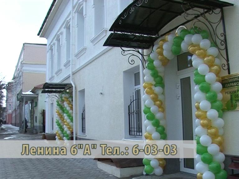 Официальный сайт больницы 35 нижний новгород
