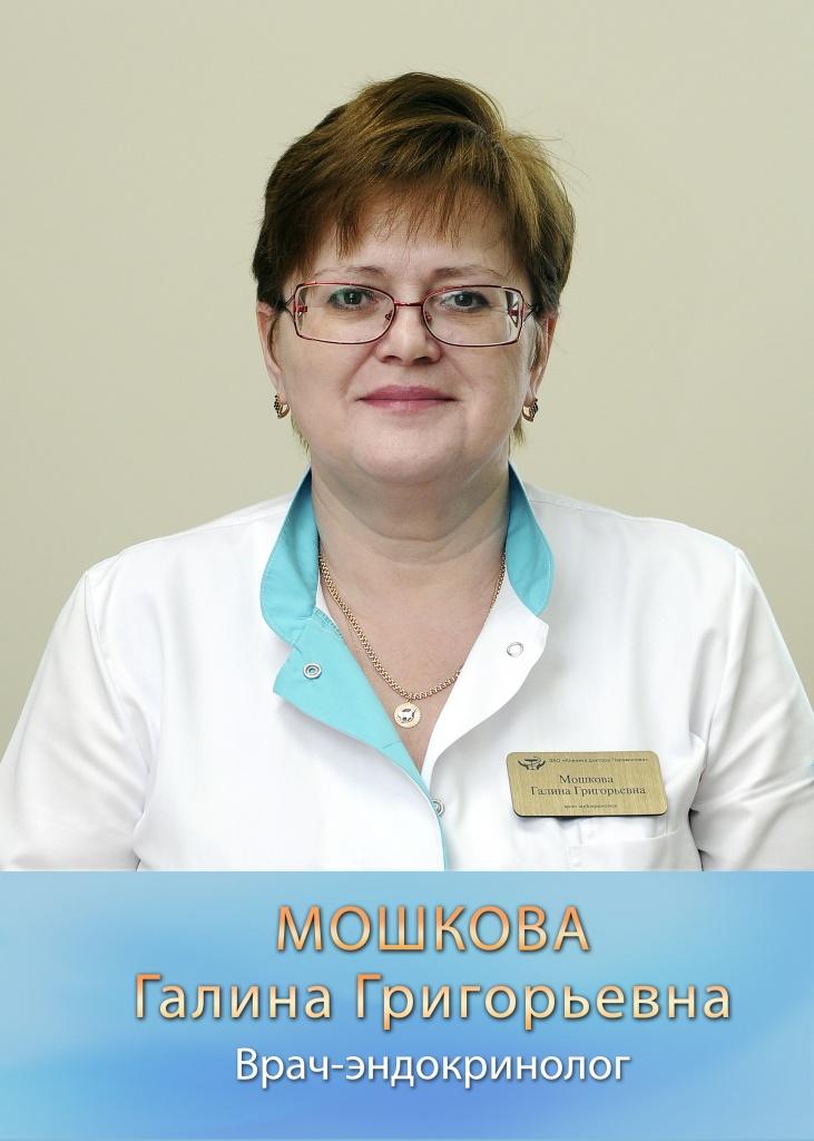 Владимир отзывы о докторе фадеевой м в парамоновская клиника общее